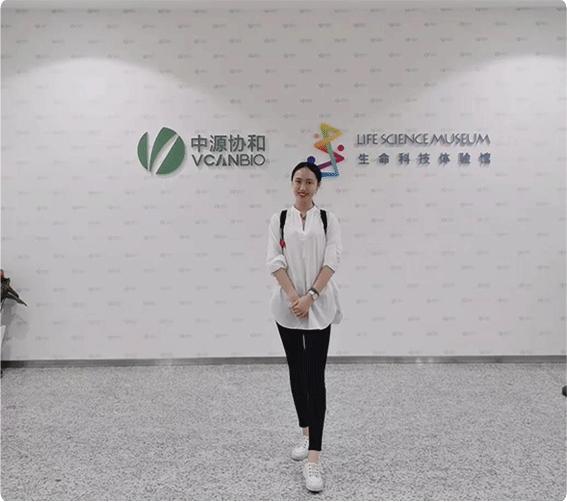 广西喜合大健康产业有限公司总经理许娅楠